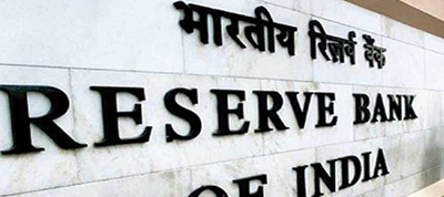 RBI mock test online